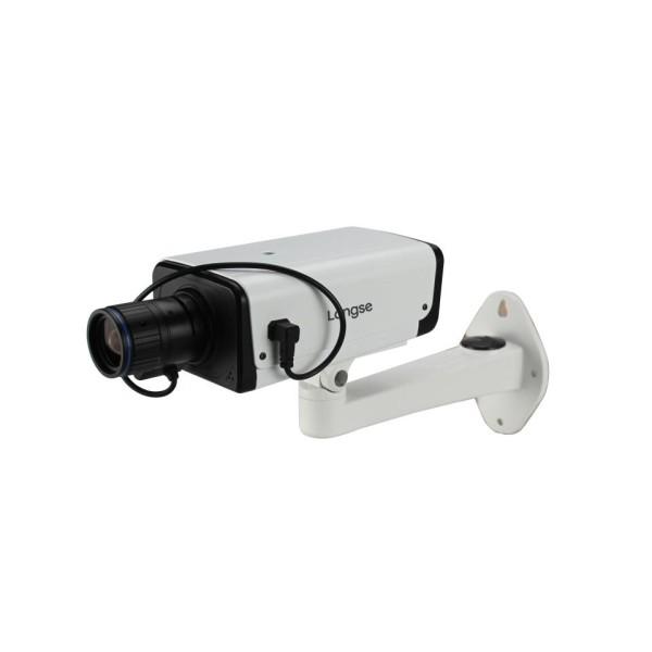კამერა LBCDHTC200ESP 2MP 4IN1 HD Standard Box Camera PAL 1∕2.8 Starvis Back-illuminated CMOS Sensor 1080P With IRCUT WDR DNR 3DNR