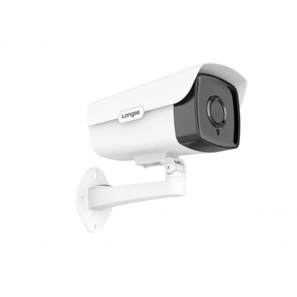 აიპი კამერა LBB905XSS500 4MP Outdoor Bullet IP 5X AF IR 60m 2.7-13.5mm 5X Motor Zoom Auto Focus Lens